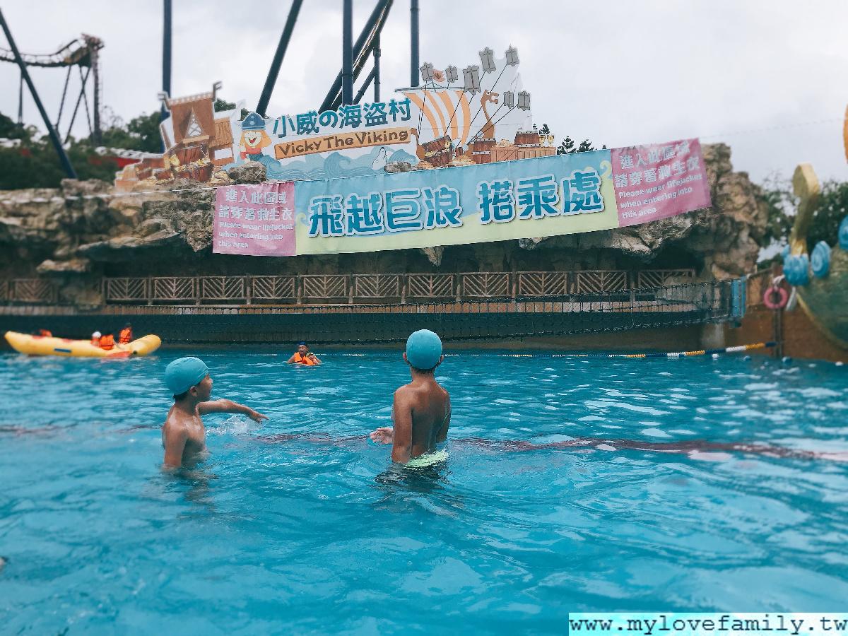 小威の海盜村水樂園