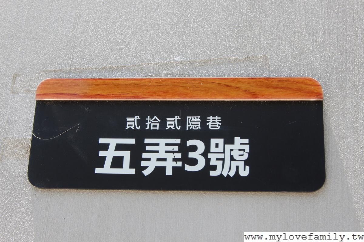貳拾貳隱巷文創旅宿