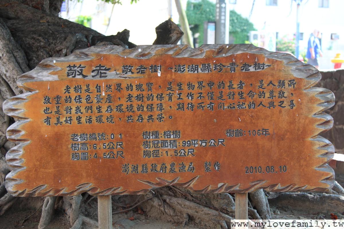 澎湖天后宮