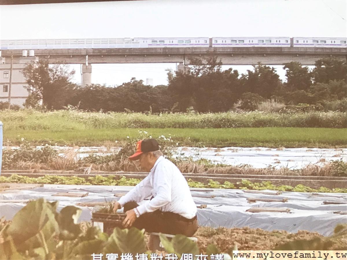 桃園軌道願景館
