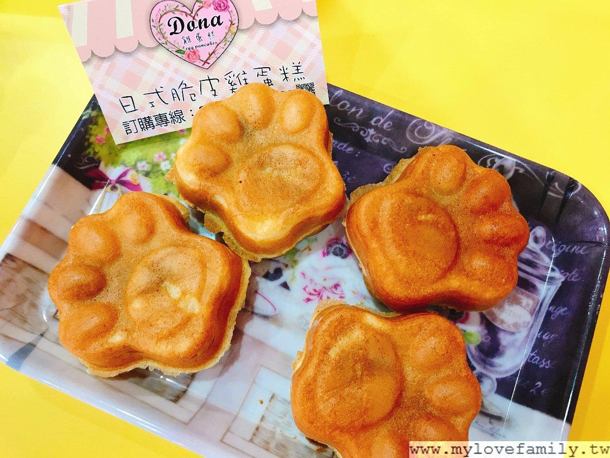 日式脆皮雞蛋糕