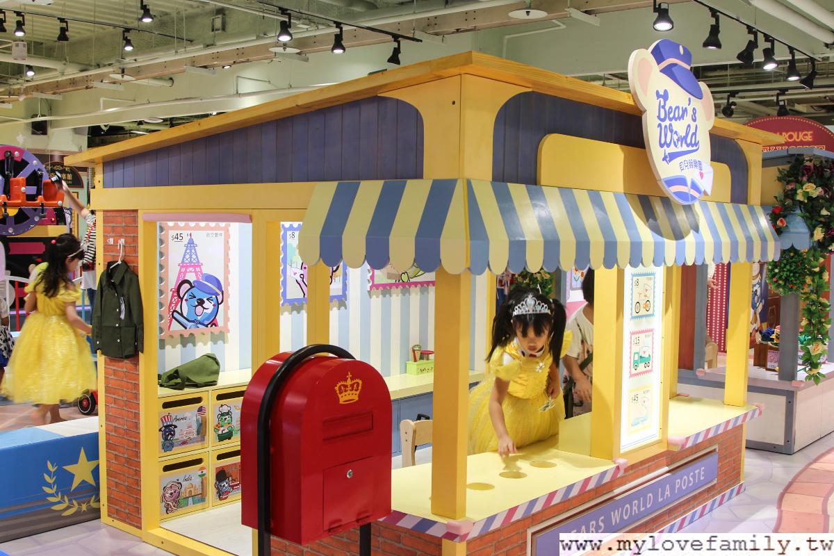 貝兒絲親子樂園浪漫法國主題館