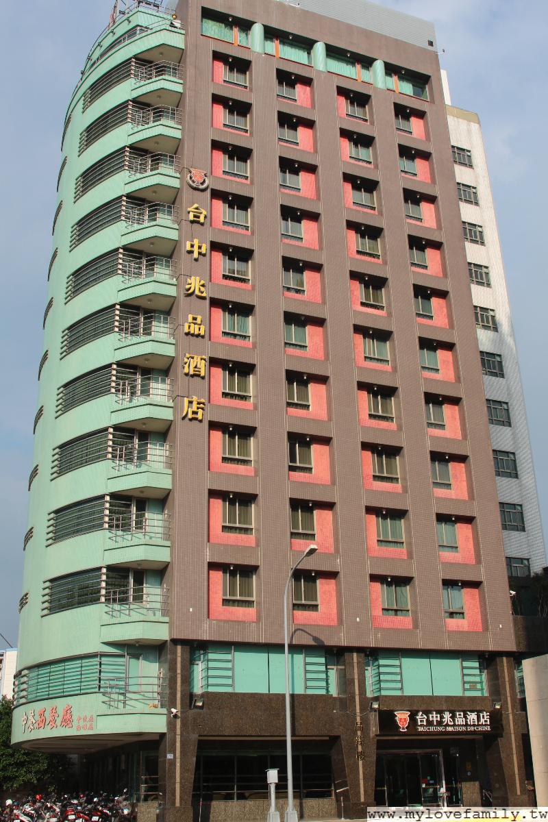 台中兆品酒店