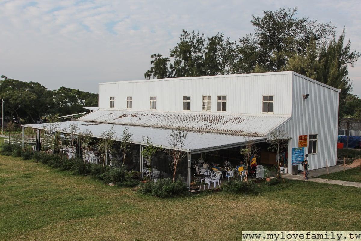 新豐休閒農場