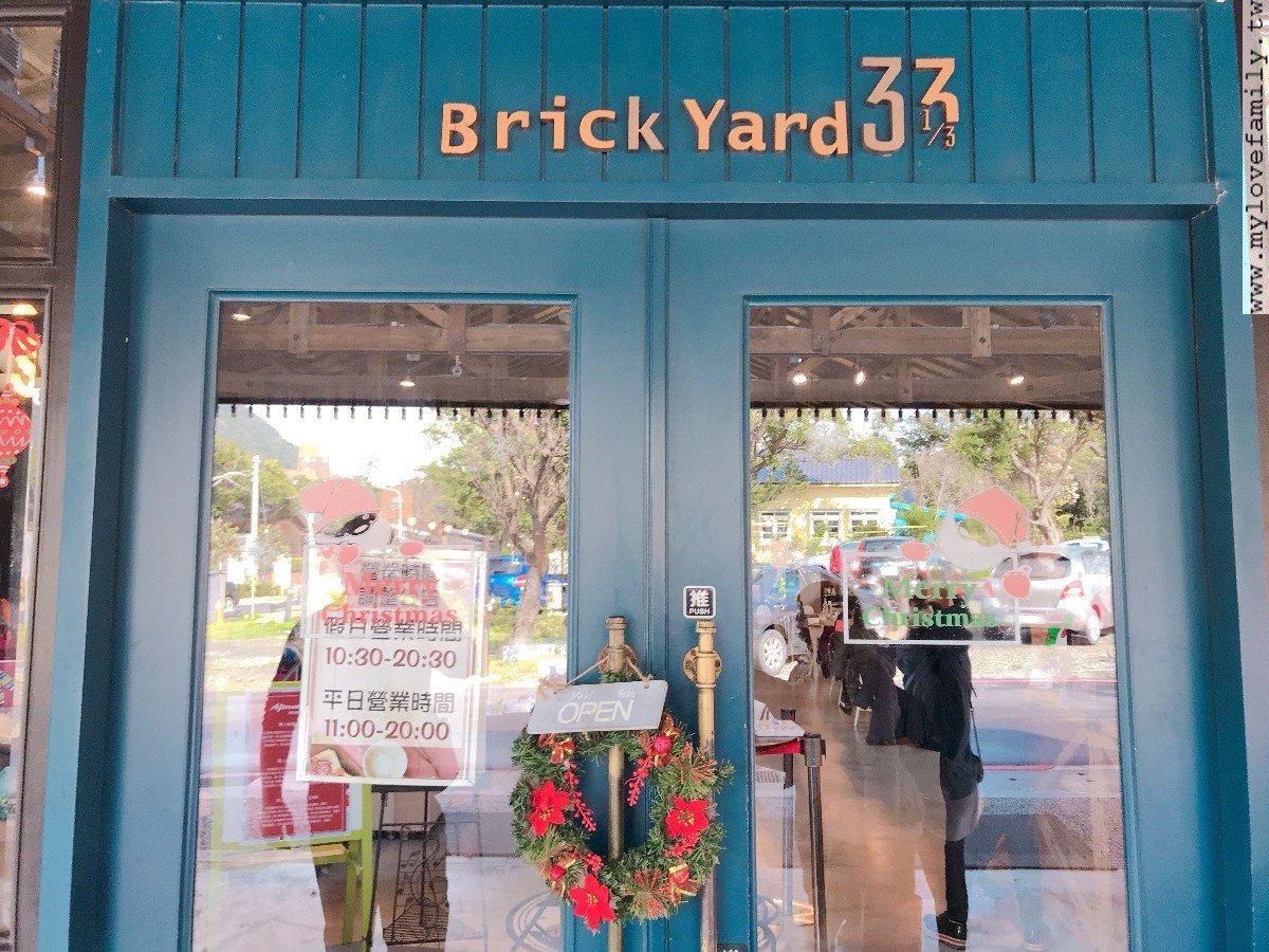 【Brick Yard 33 1/3 -BY33 美軍俱樂部】