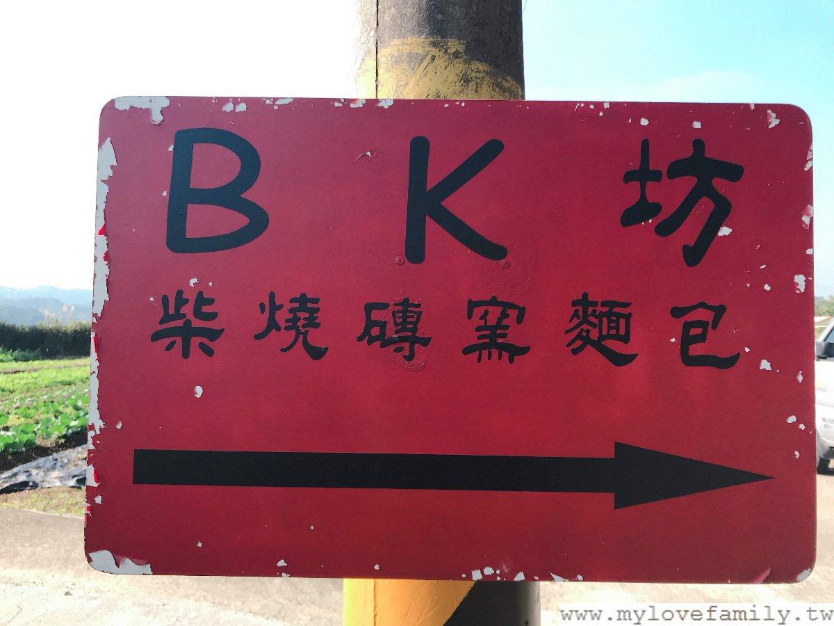 BK坊柴燒磚窯天然發酵麵包