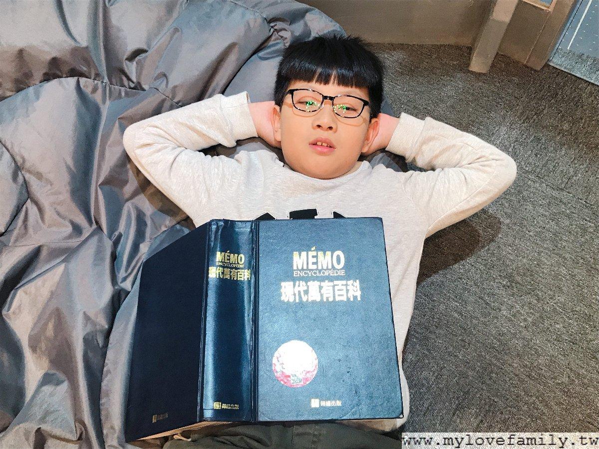 林口東勢閱讀室