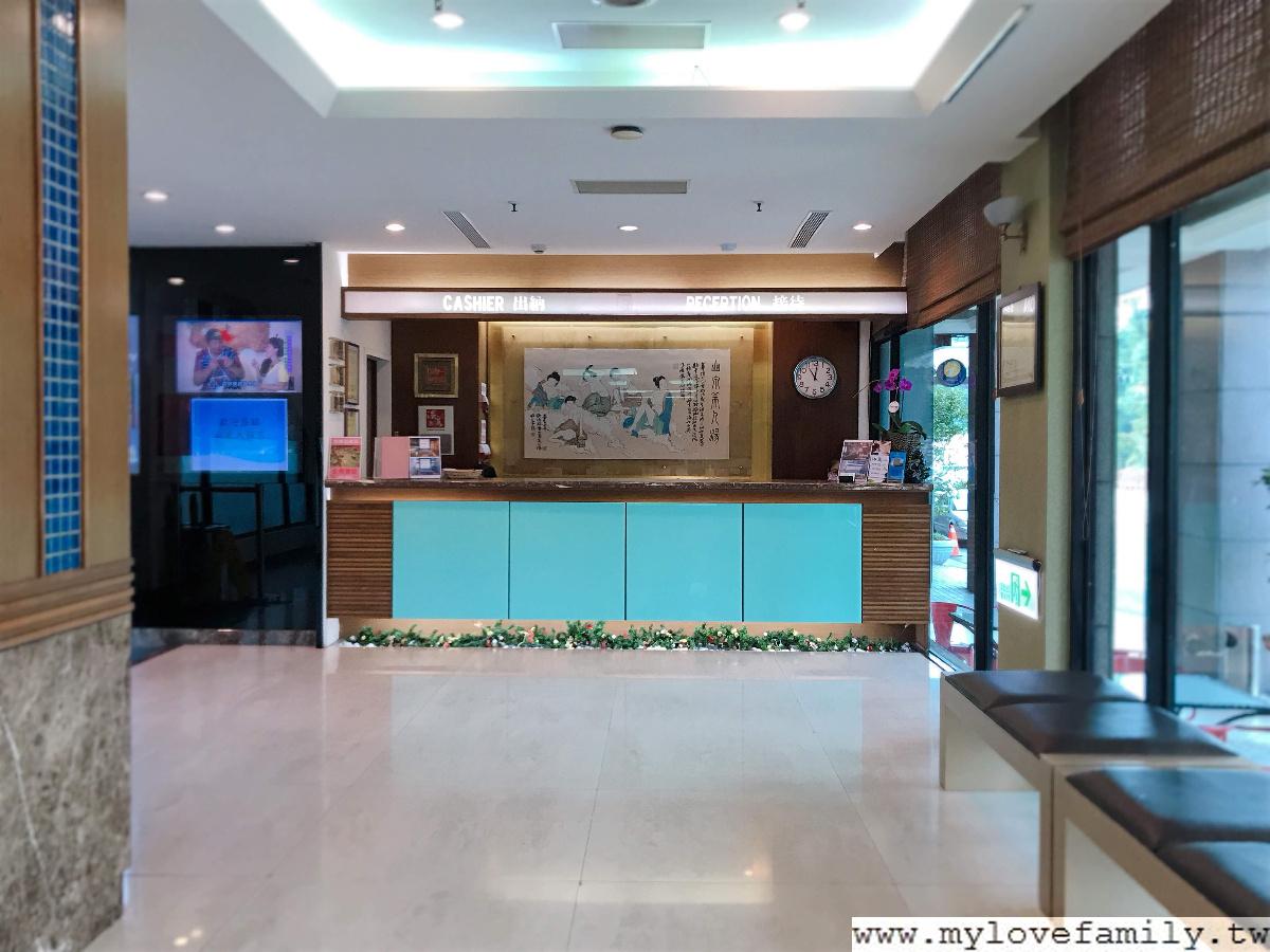山泉大飯店