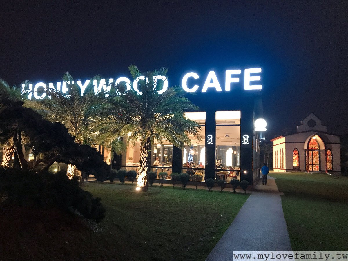 HoneyWood Cafe