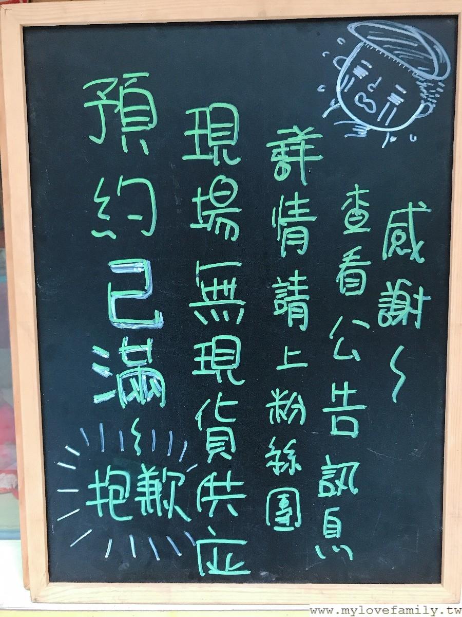 民富二街壽司