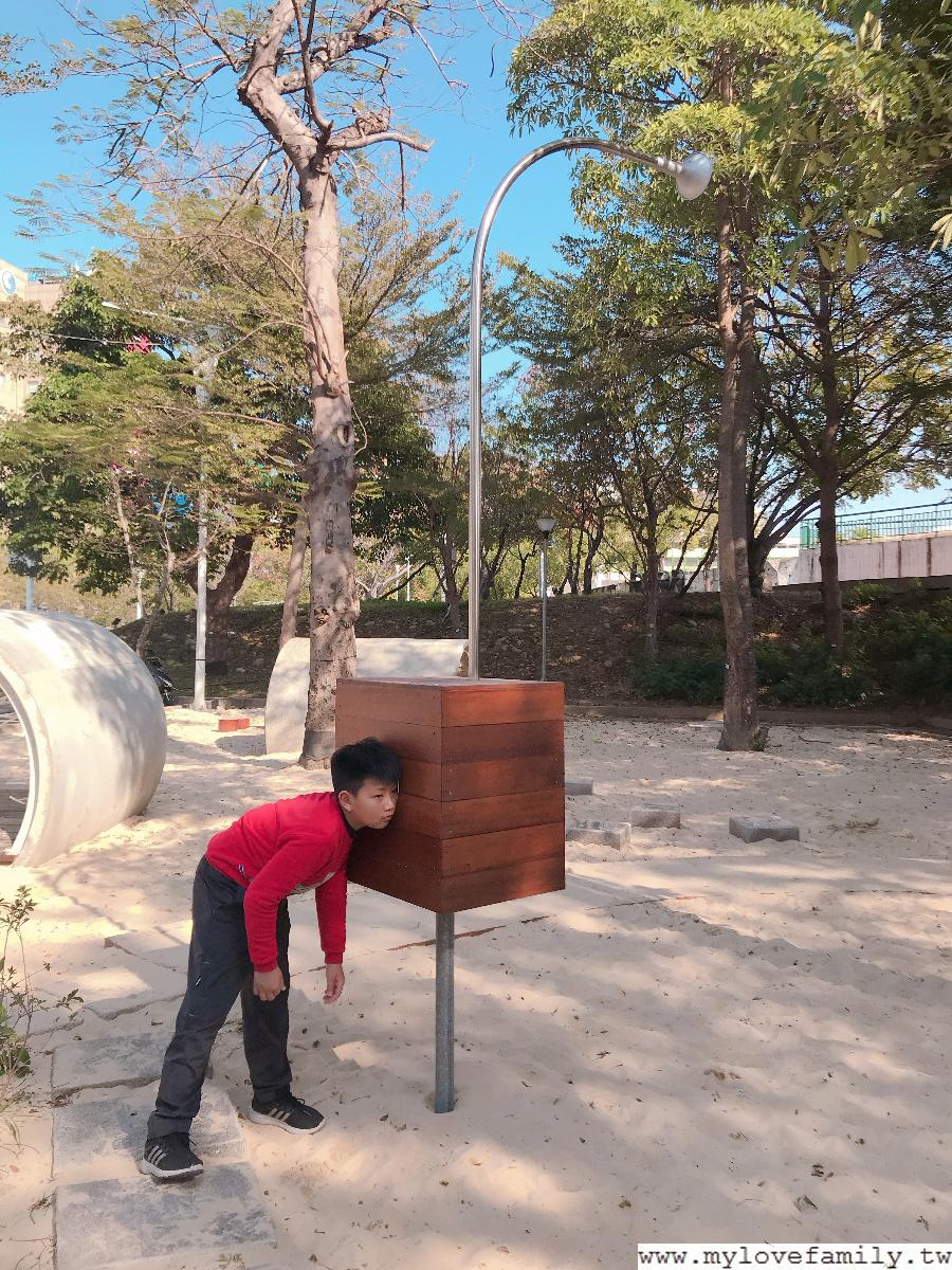 文心森林公園