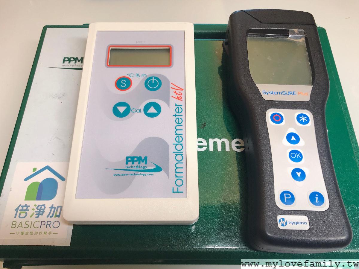 甲醛濃度檢測