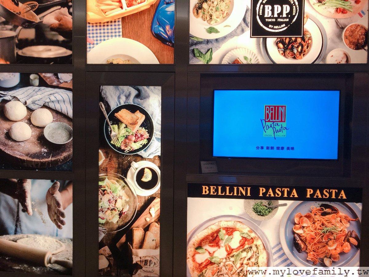 BELLINI Pasta Pasta 蘆洲徐匯店