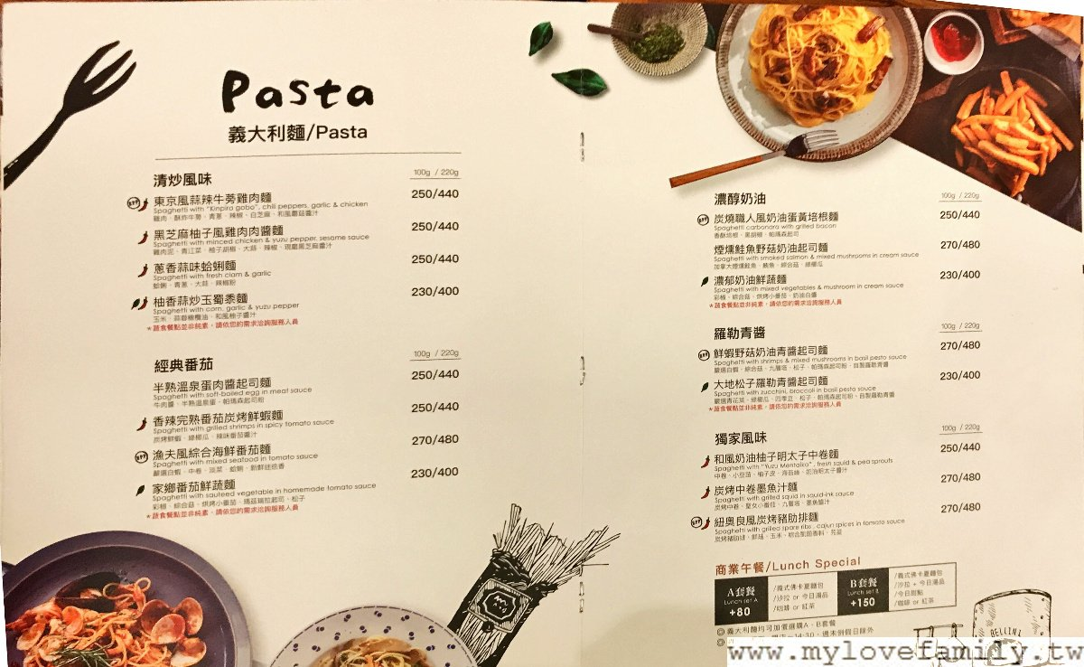 【BELLINI Pasta Pasta 蘆洲徐匯店】