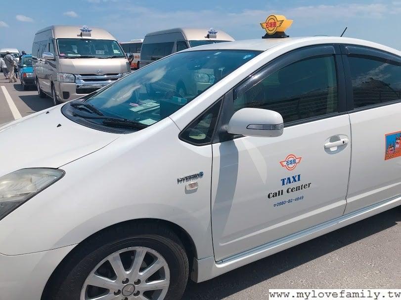 石垣島計程車