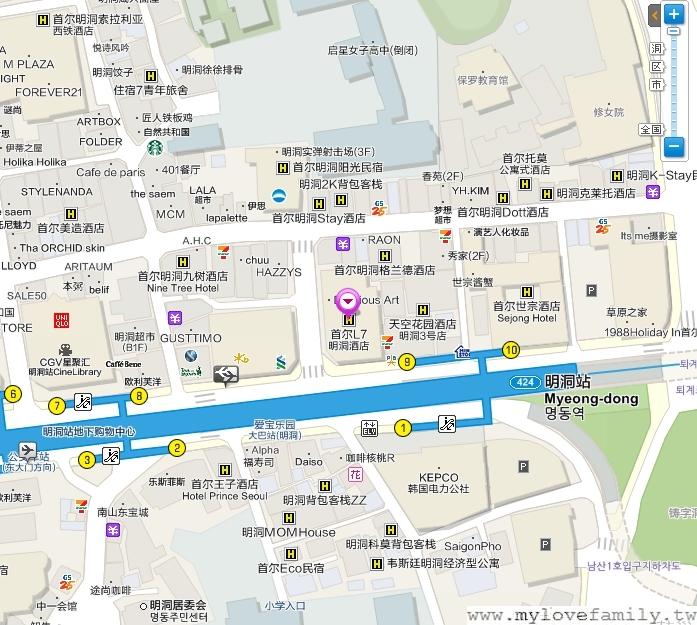 【明洞L7樂天酒店】