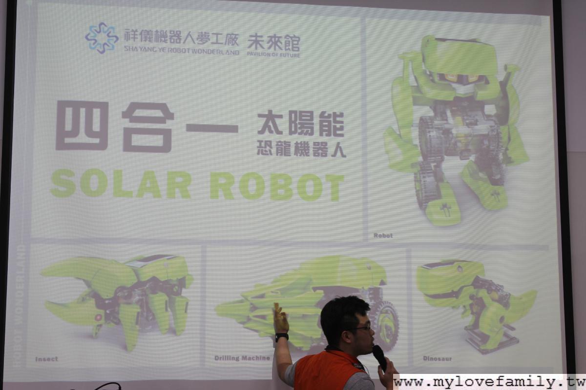 太陽能機器人