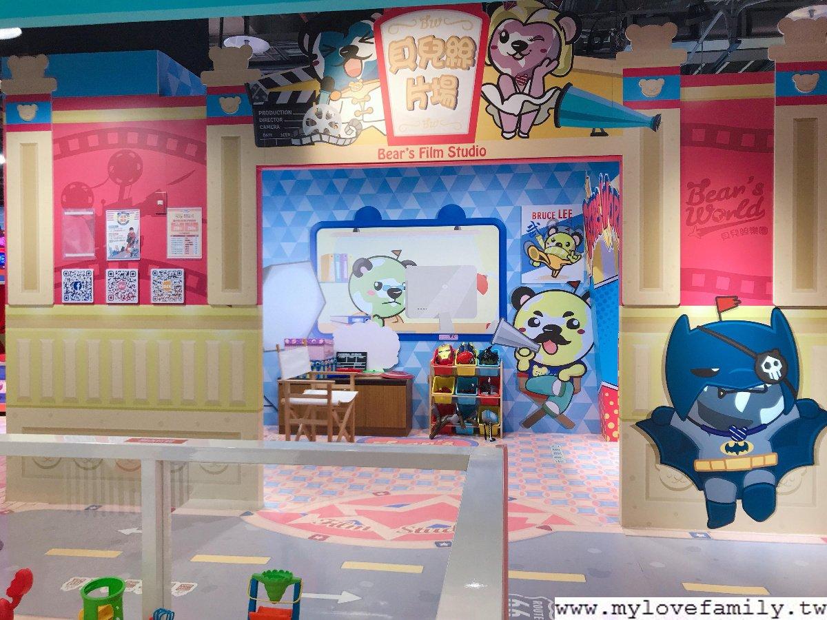 貝兒絲親子樂園-尋夢美國主題館