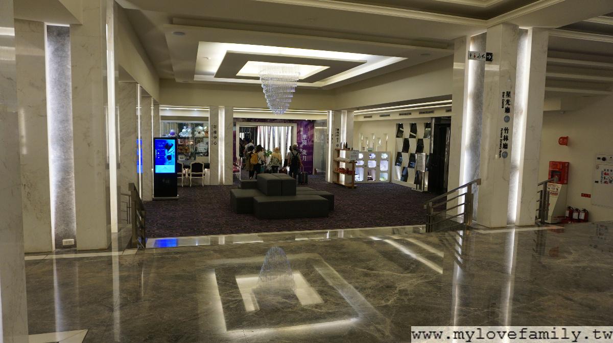 華園大飯店