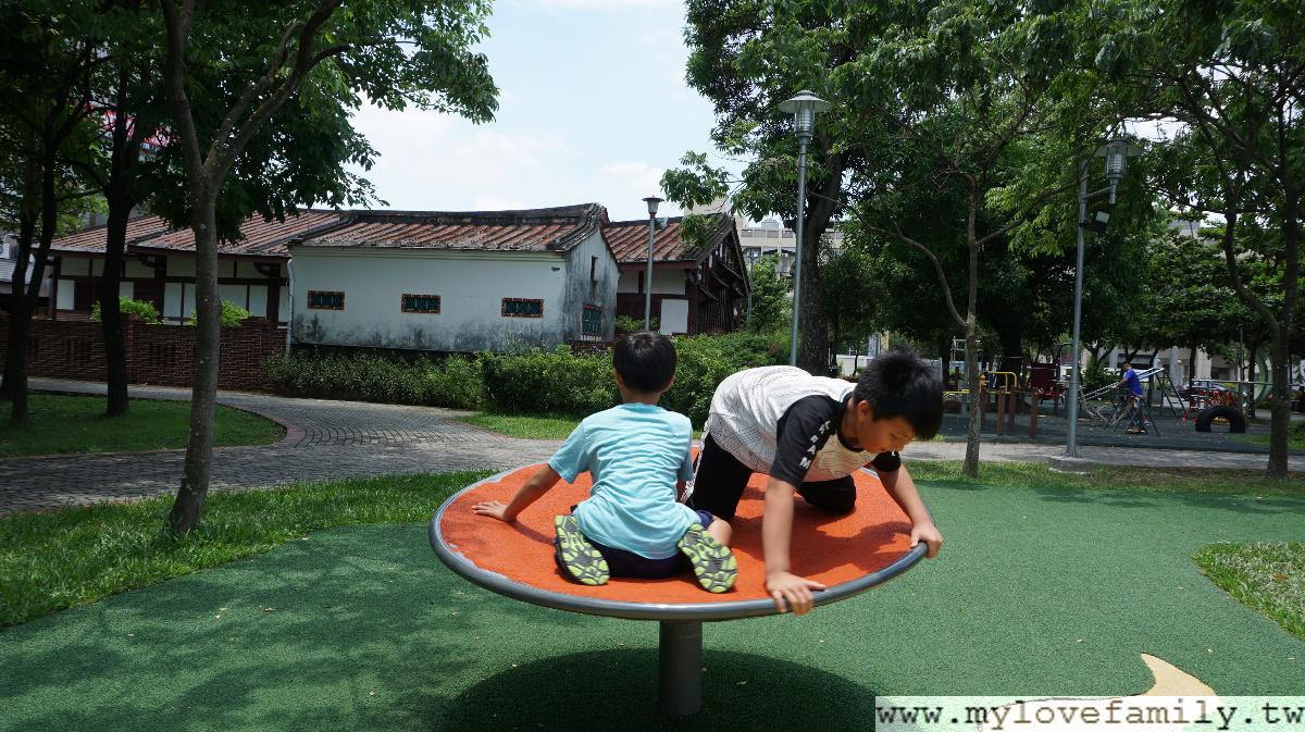 嘉義文化公園