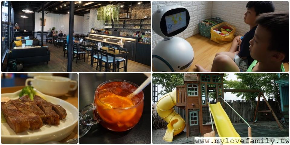 宜蘭親子咖啡廳