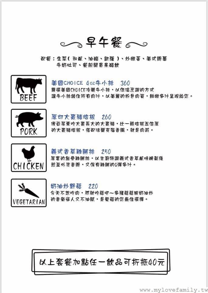小囍窩 Food & Drink