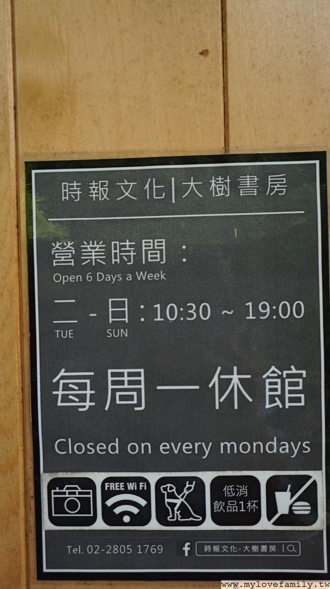 淡水雲門劇場