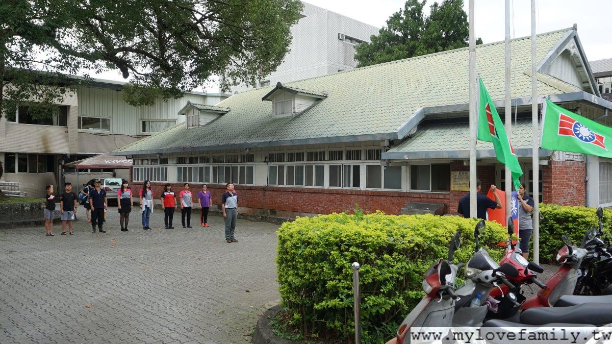 復興青年活動中心