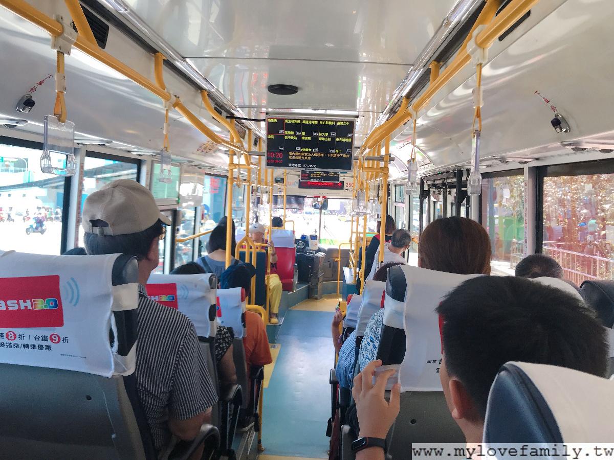 788號公車