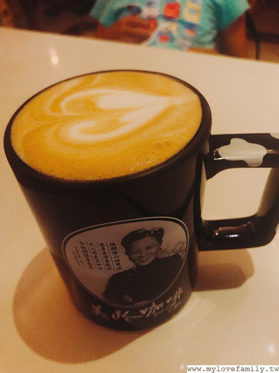 第一夫人咖啡