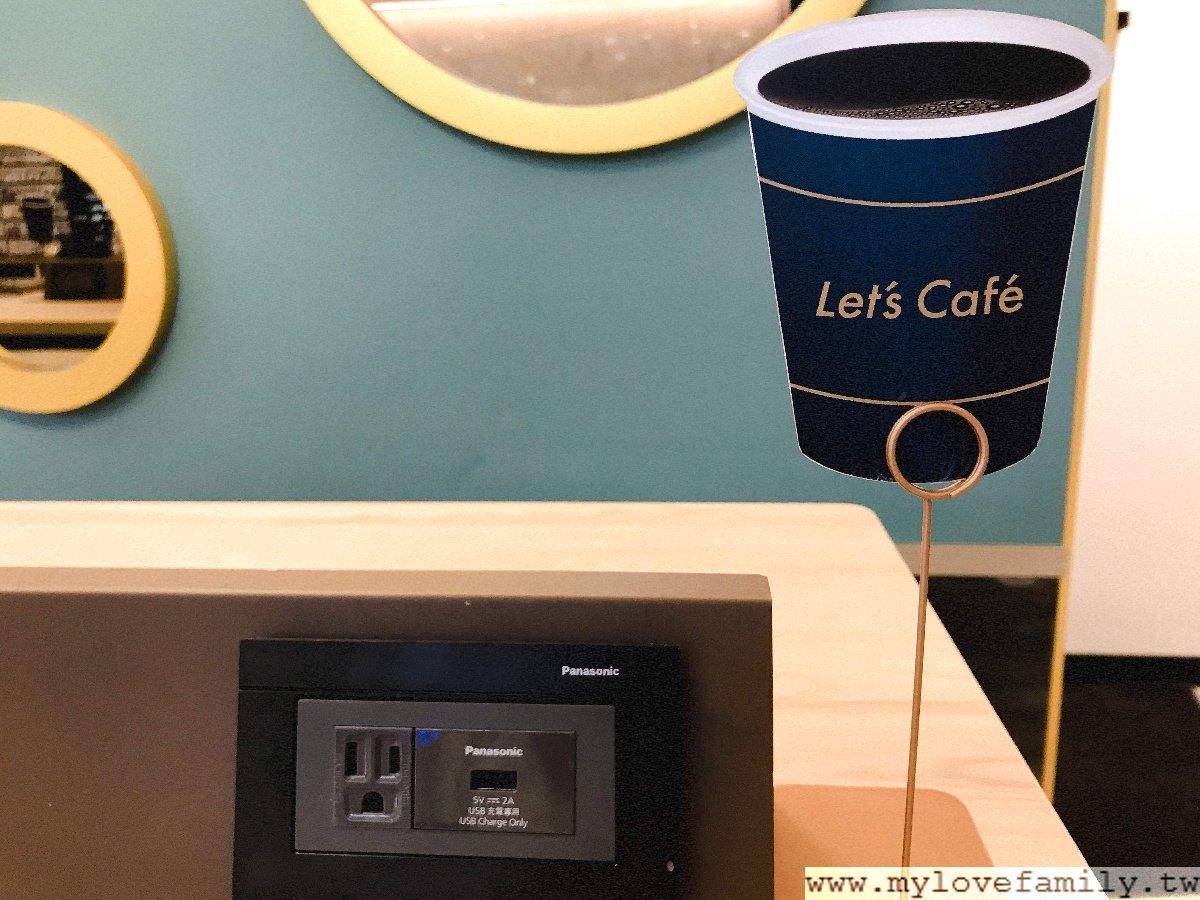 Let's Café旗艦店.全家桃園新天地店