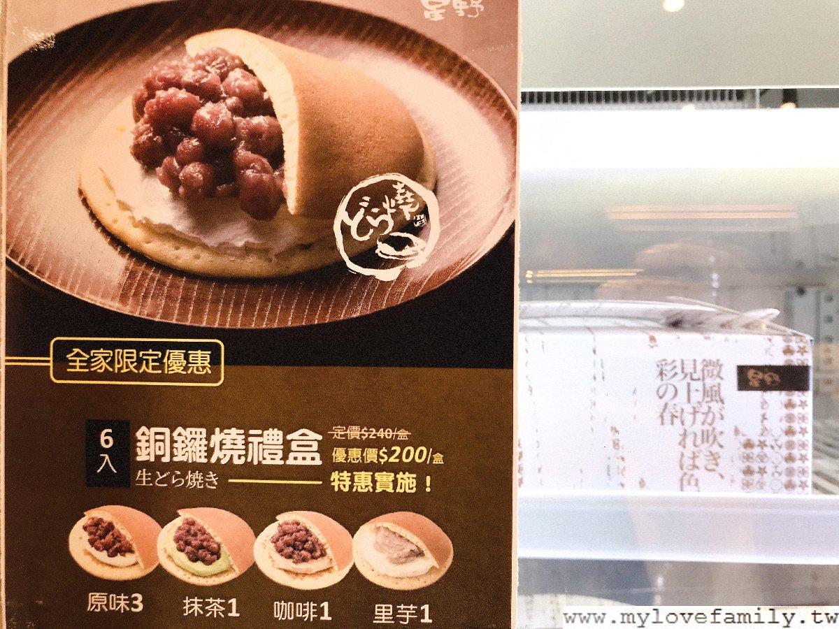 Let's Café旗艦店