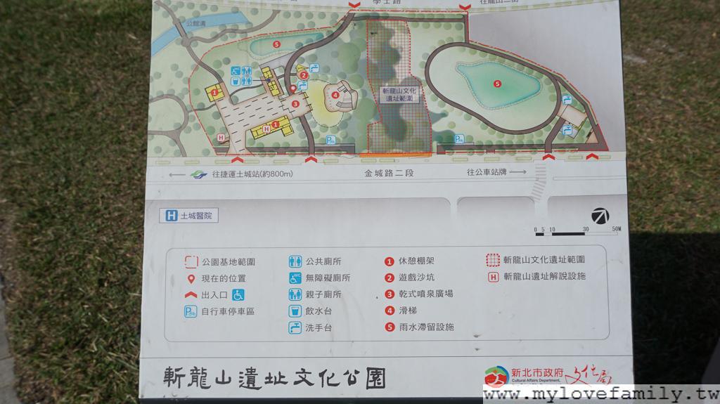 斬龍山遺址文化公園