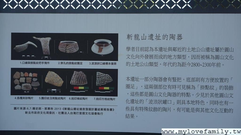 斬龍山遺址文化公園,