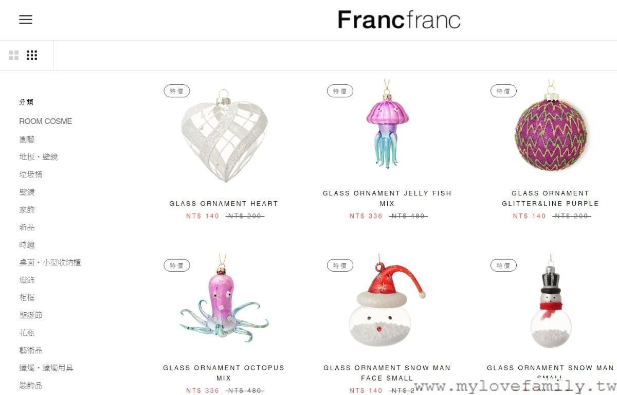 【Francfranc】