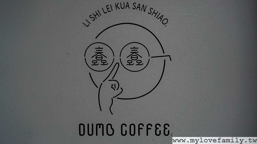 龜山咖啡館