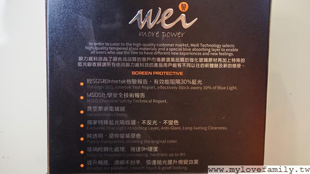 膜力威數位-桃園中華館