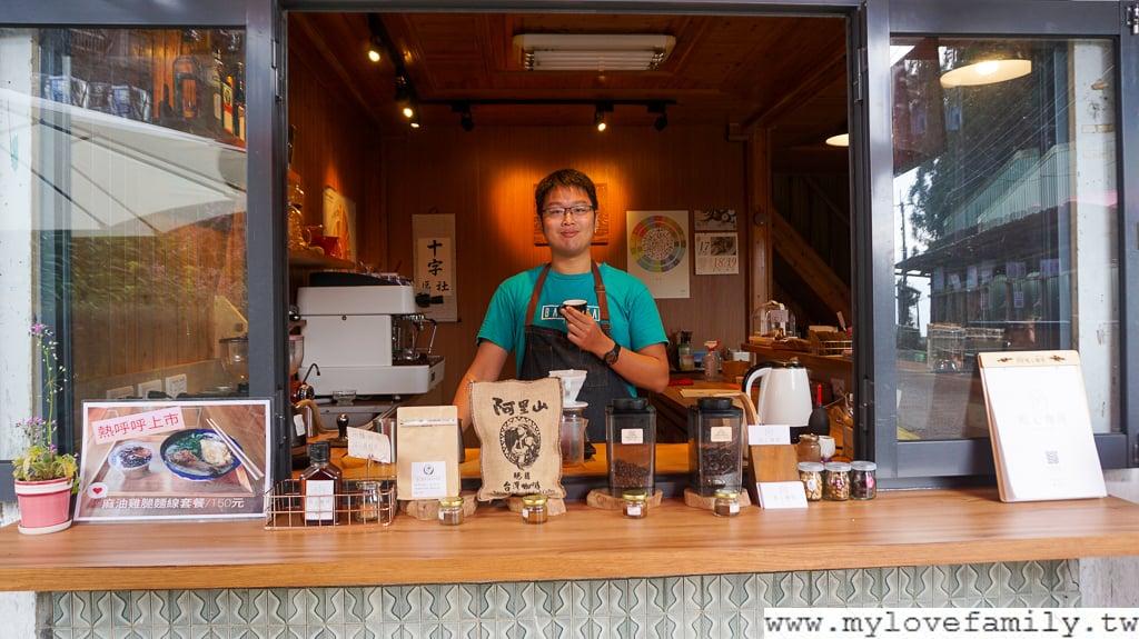十字鳴心咖啡