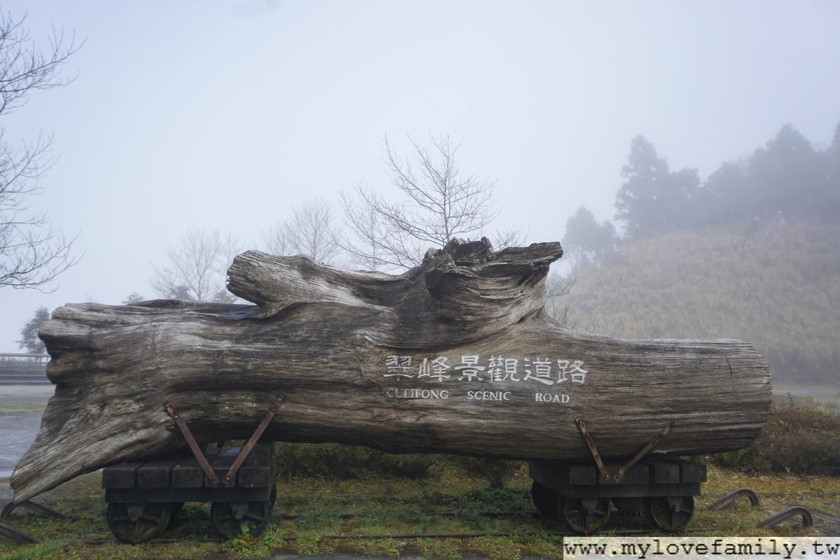 太平山 蹦蹦車