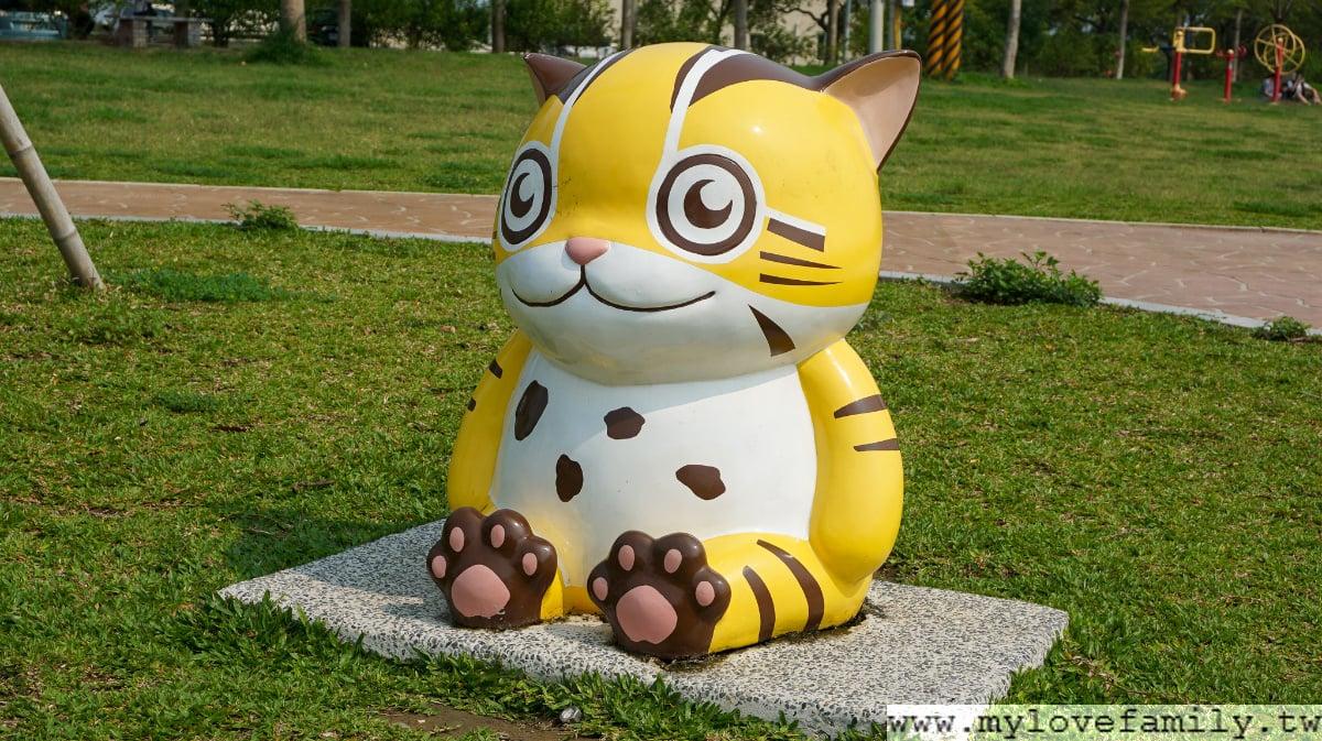 貓裏喵親子公園