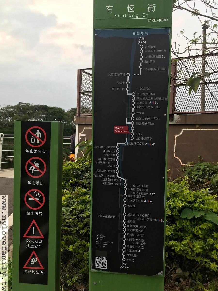 南崁溪步道