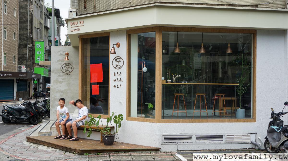 南京東路咖啡館