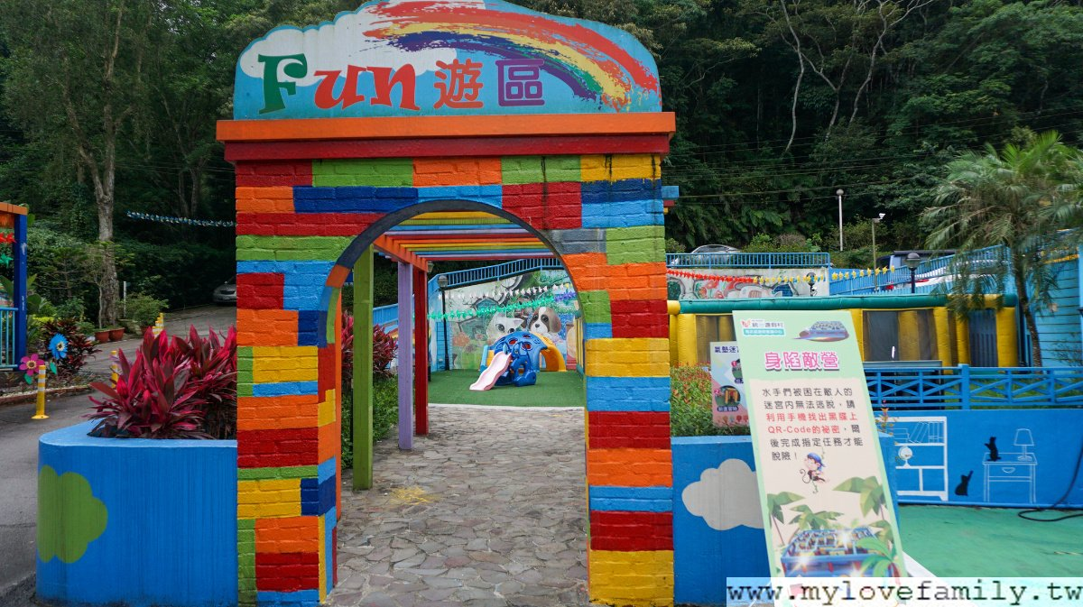新竹統一渡假村