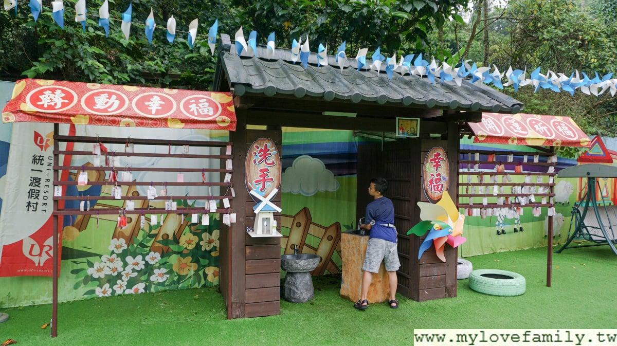 統一渡假村
