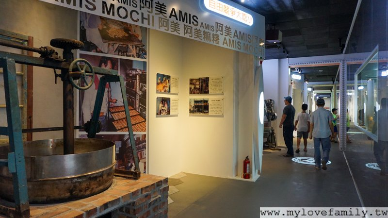 阿美小米文化館