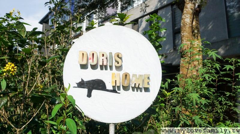 朵麗絲的家
