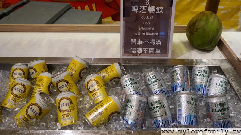 Novotel Taipei