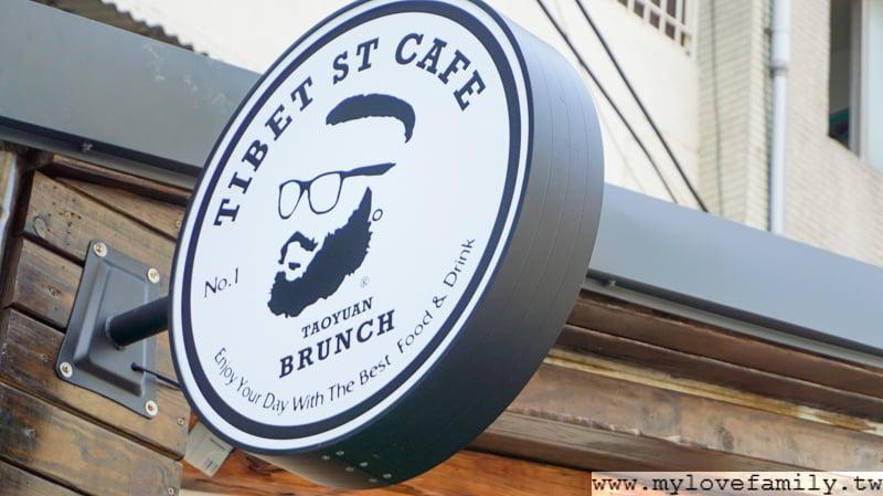堤貝街咖啡