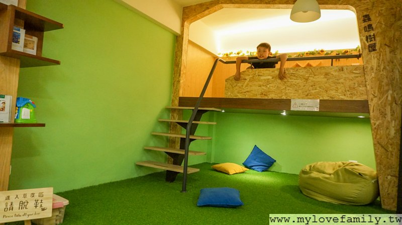 葉綠宿旅館