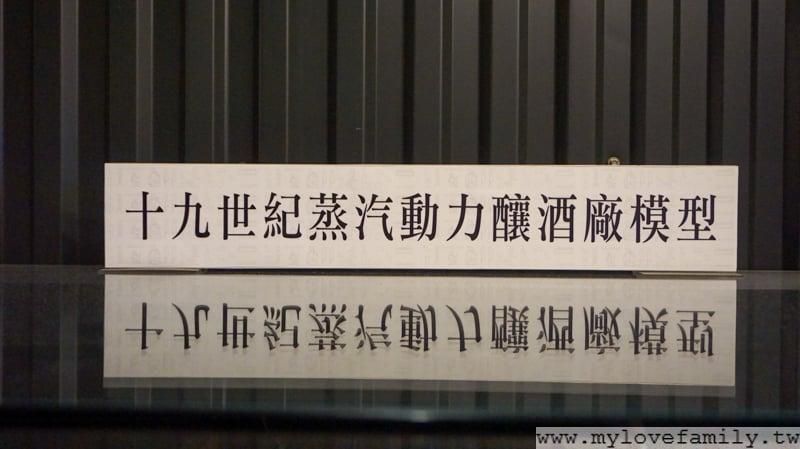 【恆春3000啤酒博物館】